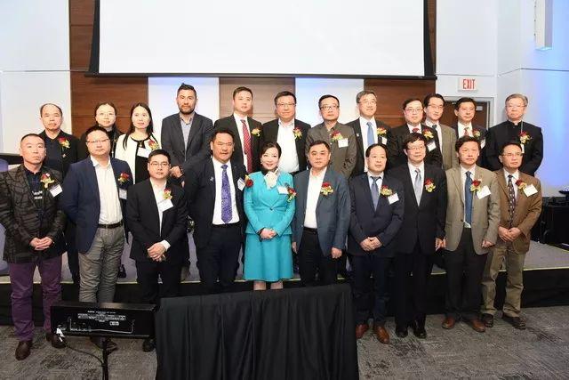第二届中国深圳创新创业大赛加拿大多伦多分站赛暨2018中加创新大赛成功举行