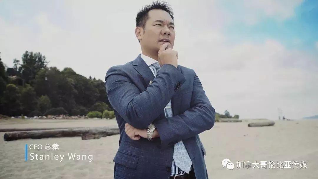 """本期专访 共赴""""温马之约"""" 总裁Stanley Wang"""