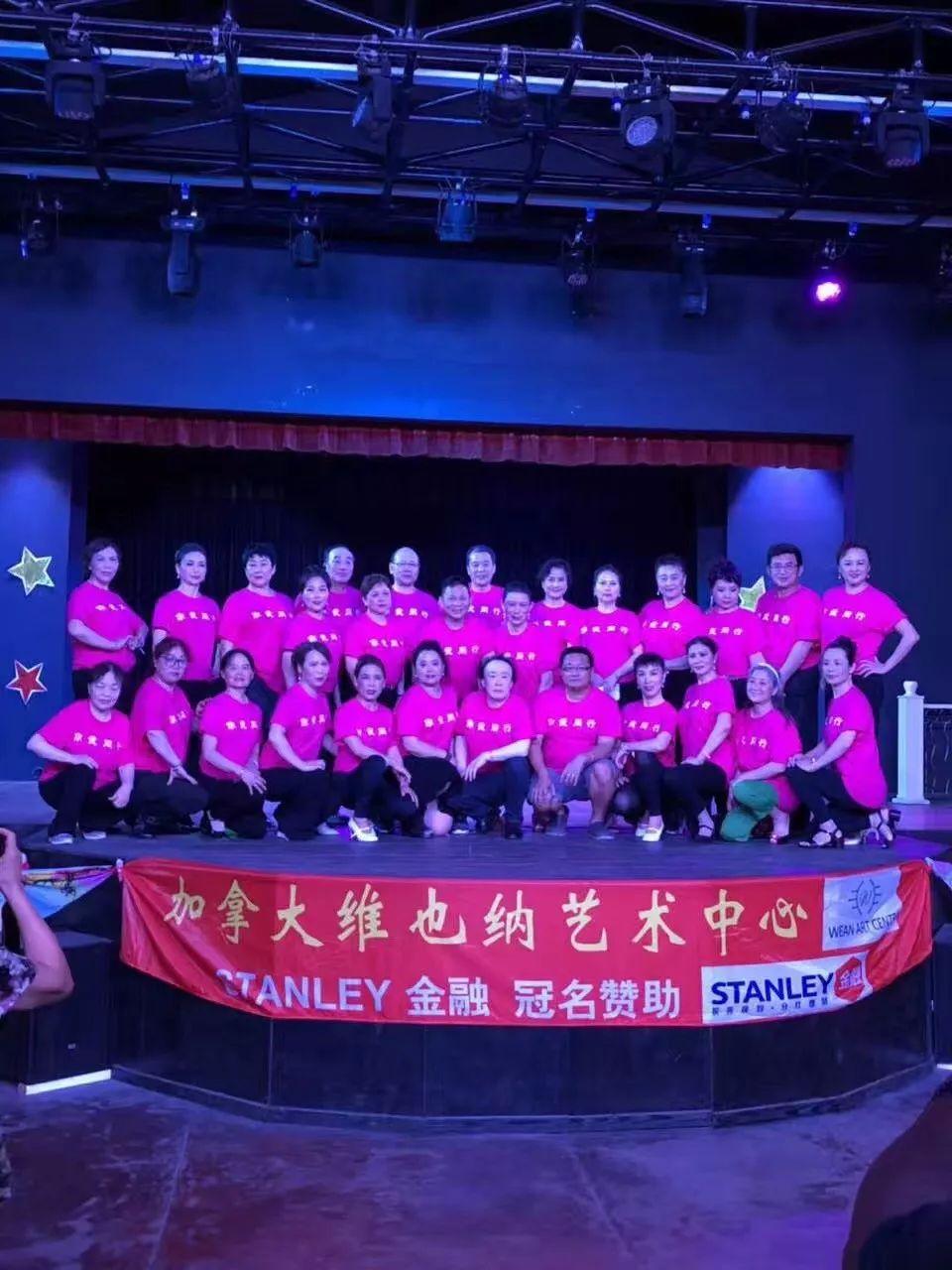 【STANLEY 金融】 冠名赞助的 【维也纳艺术中心】在海外刮起了一股中国风