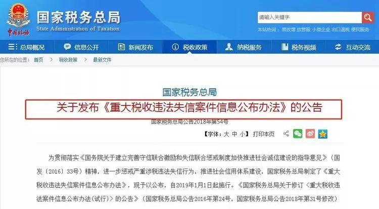 华人注意!12天之后,这些行为将会被限制出境!范冰冰也曾因此栽了!!