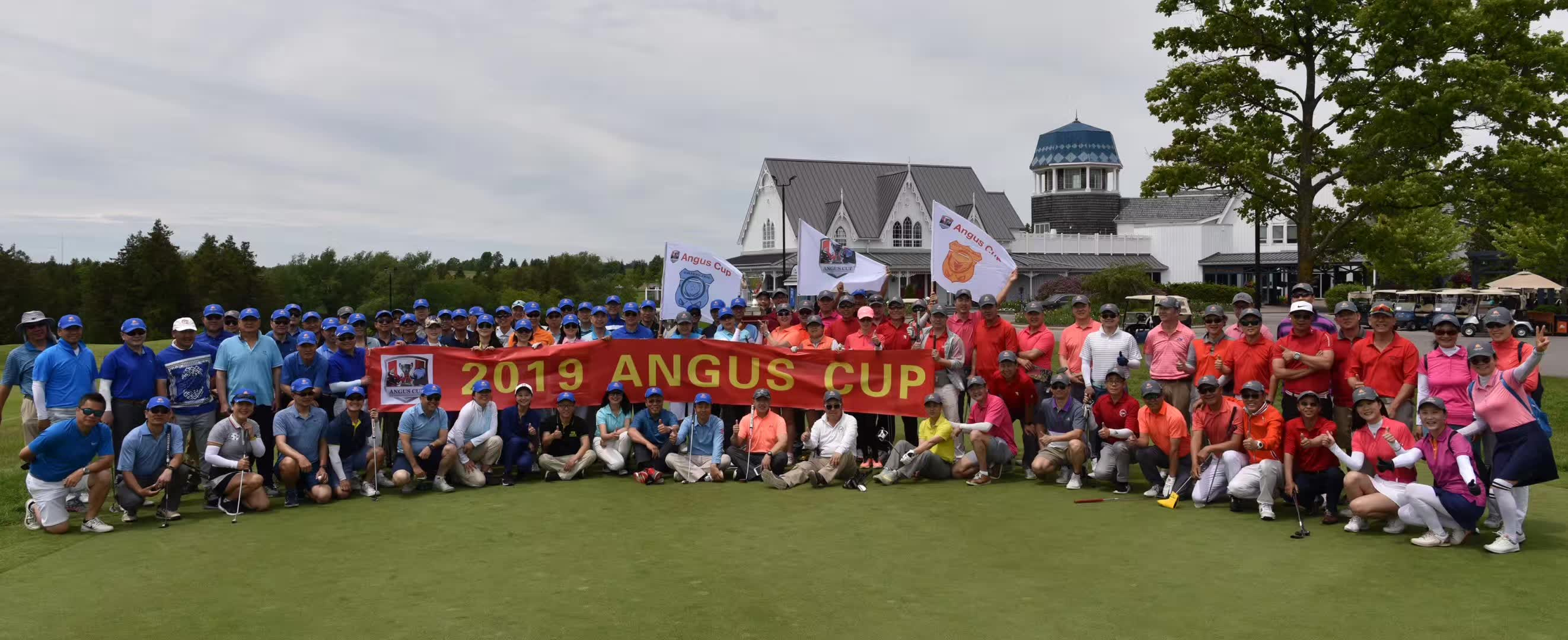 [STANLEY 金融] Gold Sponsor 赞助 2019 ANGUS CUP